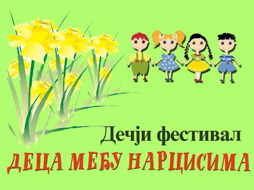 deca-medju-narcisima-20131