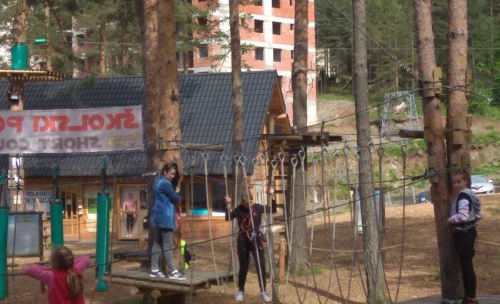 Авантура парк 2