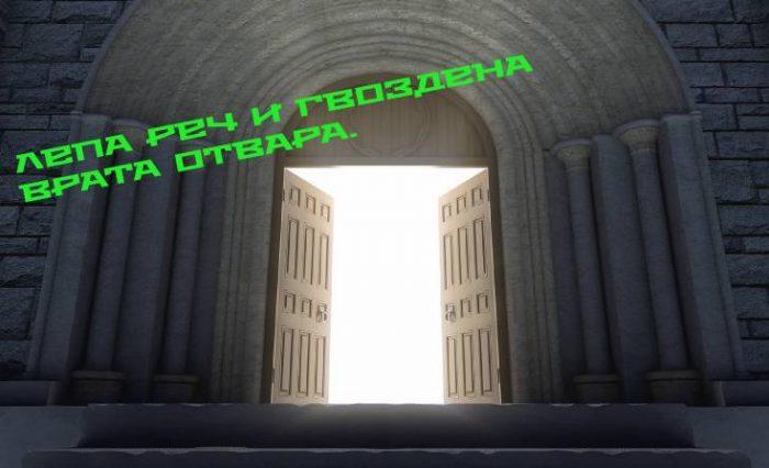 DoorLight-2
