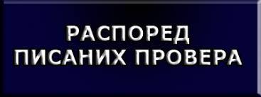ккккк